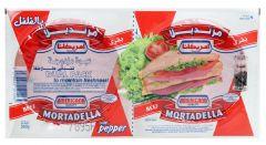 Americana Beef Mortadella With Pepper 250g |sultan-center.comمركز سلطان اونلاين