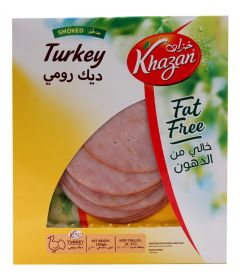 Khazan Fat Free Smoked Turkey