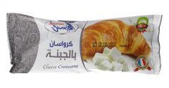 Al Faysal Cheese Croissant 1Pc |sultan-center.comمركز سلطان اونلاين