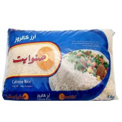 Sunwhite Calrose Rice 5Kg |?sultan-center.com????? ????? ???????