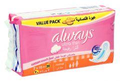 Always Ultra Thin Sensitive Normal Sanitary Pads  20Pcs  sultan-center.comمركز سلطان اونلاين