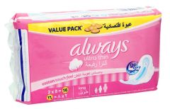 Always Ultra Thin Sensitive Long  Sanitary Pads  16Pcs |?sultan-center.com????? ????? ???????