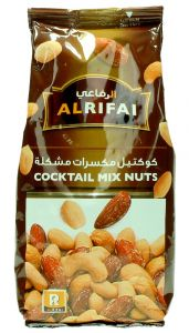 Al Rifai Mixed Nuts Snacks 200G |?sultan-center.com????? ????? ???????