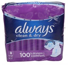 Always Clean & Dry Large Pads With Wings  | sultan-center.com مركز سلطان اونلاين