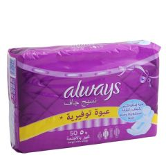 Always Dry Weave Large With Wings Sanitary Pads 50Pcs |?sultan-center.com????? ????? ???????