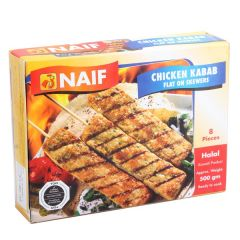 Naif Flat On Chicken Kabab Skewers 8 PCS 500G | sultan-center.com مركز سلطان اونلاين