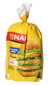 Naif Grilled Chicken Burgers 1000gm |?sultan-center.com????? ????? ???????