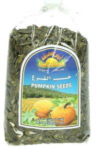 Natureland Hulled Pumpkin Seeds 500G |?sultan-center.com????? ????? ???????