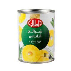 Al Alali Slices Pineapple