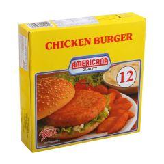 Americana Unbreaded Chicken Burgers 12PCS  672G |sultan-center.comمركز سلطان اونلاين