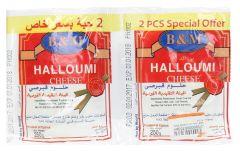 B&M Halloumi Cheese  250g X 2pcs  sultan-center.comمركز سلطان اونلاين