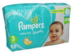 Pampers Active Baby 'Jumbo Pack' Size 3 Medium Diapers 4-9KG