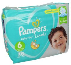 Pampers Active Baby Size 6 XXL Diapers 16+KG