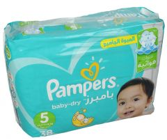 Pampers Active Baby Size 5 XL Diapers 11-16KG