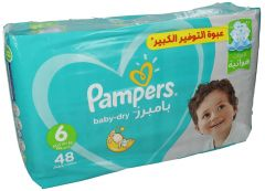 Pampers Active Baby 'Mega Pack' Size 6 XXL Diapers 13+KG