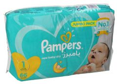Pampers New Baby Size 1 Newborn Diapers 2-5KG