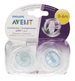 Philips Avent Baby Silicone Pacifier 0-6M  2pcs |?sultan-center.com????? ????? ???????