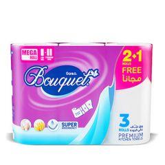 Sanita Bouquet 67M Household Towel  2Pcs+1Free |sultan-center.comمركز سلطان اونلاين