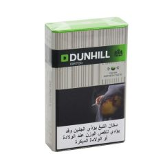 Dunhill Switch Gold Cigarettes 20Pcs |?sultan-center.com????? ????? ???????