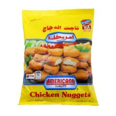 Americana Chicken Nuggets  750G |?sultan-center.com????? ????? ???????