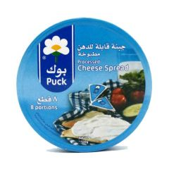 Puck Processed Portion Cheese Spread