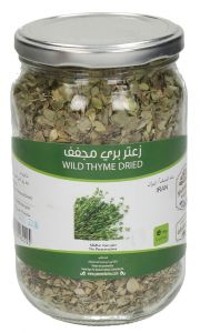 Farmers Market Wild Thyme Dried 100g |?sultan-center.com????? ????? ???????