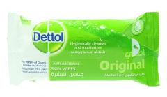 Dettol Original Anti-Bacterial Skin Wipes 10Pcs |?sultan-center.com????? ????? ???????