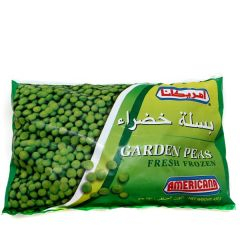 Americana Fresh Frozen Garden Peas 450G |?sultan-center.com????? ????? ???????