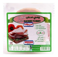 Americana Lite Smoked Turkey Slices  200G |sultan-center.comمركز سلطان اونلاين