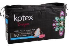 Kotex MaxiPads Normal+Wings Sanitary Pads 50Pcs |?sultan-center.com????? ????? ???????
