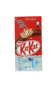 Kit Kat Crispy Wafer Milk Chocolate 2 Fingers  20.5G X 36 + 6 Free |?sultan-center.com????? ????? ???????