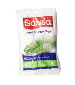 Sanita Small Food Storage Bags 40pcs | sultan-center.com مركز سلطان اونلاين