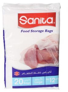 Sanita Large Food Storage Bags 20x2pcs | sultan-center.com مركز سلطان اونلاين
