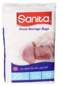 Sanita Large Food Storage Bags 20x2pcs |sultan-center.comمركز سلطان اونلاين