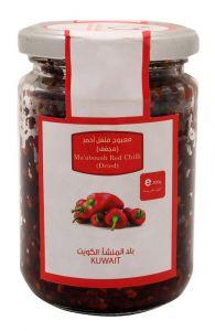 Farmers Market Dried Ma'abooch Red Chilli 200G |?sultan-center.com????? ????? ???????