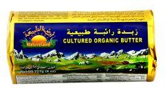 Natureland Cultured Organic Butter 227G |?sultan-center.com????? ????? ???????