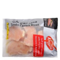 Khazan Skinless & Boneless Tender Chicken Breast 1Kg |?sultan-center.com????? ????? ???????