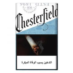 Chesterfield Silver Cigarettes 20Pcs |?sultan-center.com????? ????? ???????