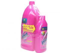 Vanish Multi Use Fabric Stain Remover