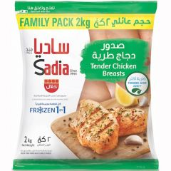 Sadia Tender Chicken Breasts