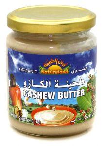 Natureland Organic Cashew Butter 250G  ?sultan-center.com????? ????? ???????