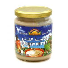 Natureland Organic Cashew Butter 250G |?sultan-center.com????? ????? ???????