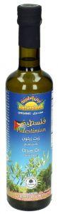 Natureland Palestinian Olive Oil 500Ml  ?sultan-center.com????? ????? ???????
