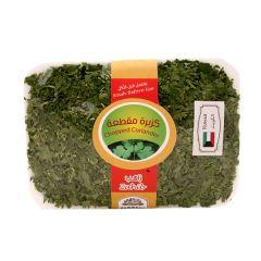 Farmers Market Chopped Coriander Pack |?sultan-center.com????? ????? ???????
