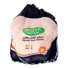 Alyoum Fresh Whole Chicken 800G |?sultan-center.com????? ????? ???????