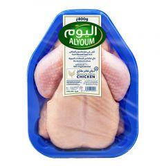 Alyoum Fresh Whole Chicken 800G |sultan-center.comمركز سلطان اونلاين