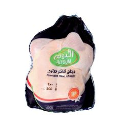 Alyoum Fresh Whole Chicken 900G | sultan-center.com مركز سلطان اونلاين
