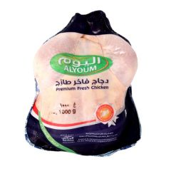 Alyoum Fresh Whole Chicken 1000G | sultan-center.com مركز سلطان اونلاين
