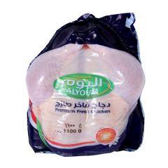 Alyoum Fresh Whole Chicken