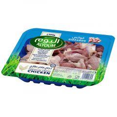 Alyoum Chicken Fresh Gizzards